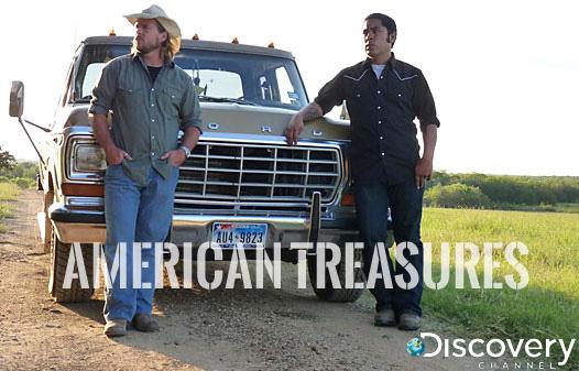 americantreasures